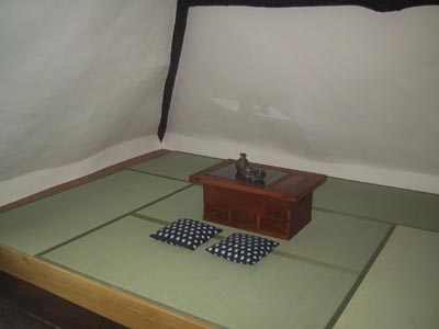 Tatami Matte our tatami mat is made to measure we a tatami mat just for you